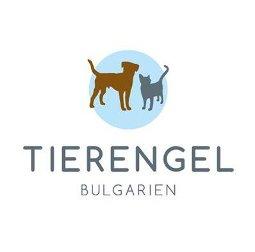 Logo-Tierengel-Bulgarien